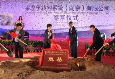 Spatenstich Niederlassung China ZF