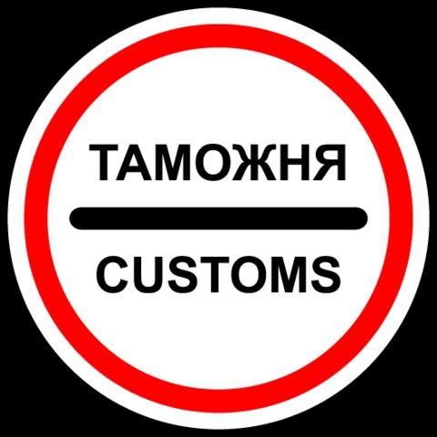 Die Sprache wird zur Export-Hürde.