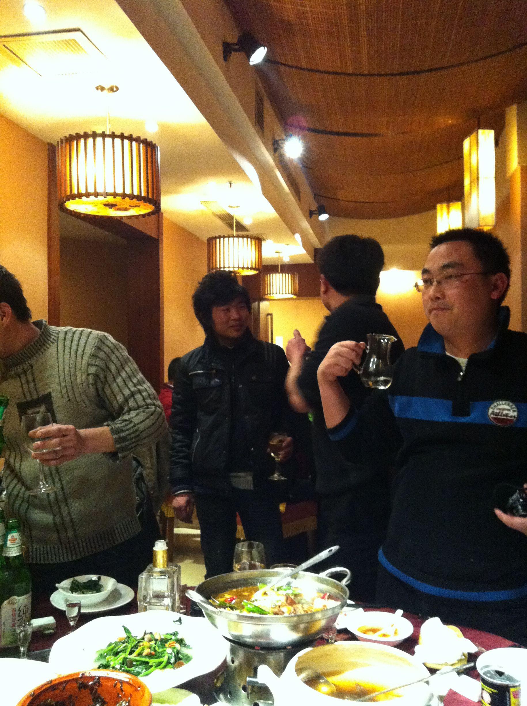 Feiern mit dem personal in china markt und mittelstand - Geschenke an mitarbeiter buchen ...