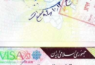 Ebenso wie Reisende in den Iran eine Genehmigung per Stempel brauchen, müssen auch Mittelständler ihre Exporte für den Iran-Handel freigeben lassen.