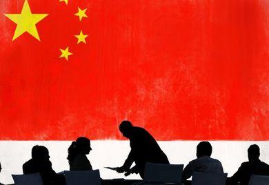 Es gibt viele Möglichkeiten für ausländische Investoren, in den chinesischen Markt einzutreten. Joint Ventures sind potentiell problematisch, aber eine lohnende Option.